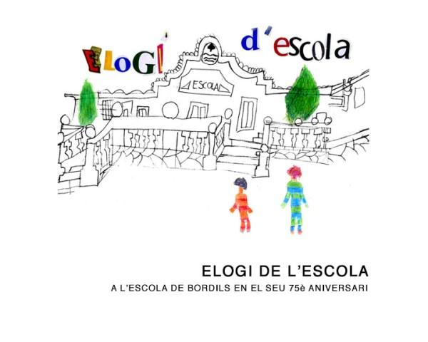 int_dvd_elogi_escola_petita
